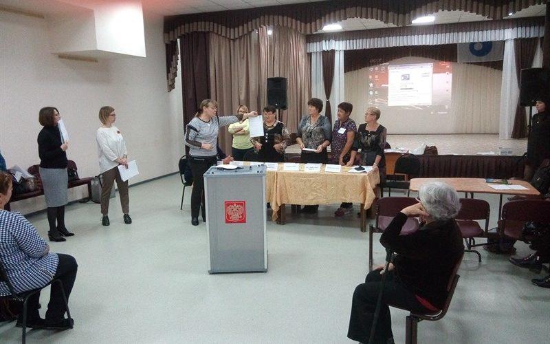 Обучение членов участковых избирательных комиссий.