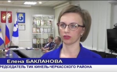 Кинель-Черкасский район. Явка избирателей