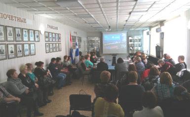 14 марта ЦИК провела  видеоконференцию