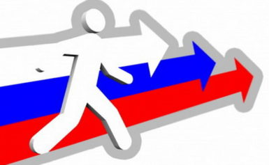 Продолжается процедура выдвижения кандидатов в депутаты