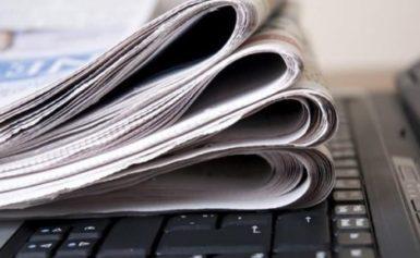 Перечень муниципальных организаций телерадиовещания и муниципальных периодических печатных изданий